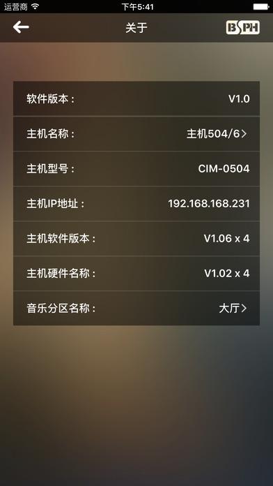 CIM-0504/6