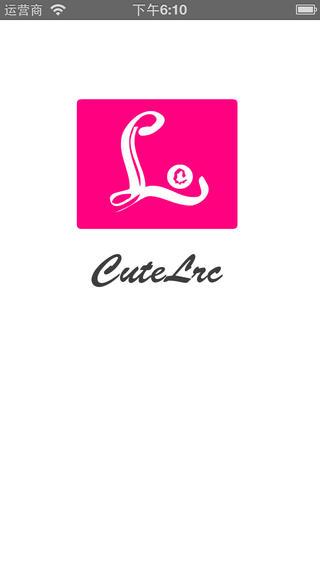 CuteLrc