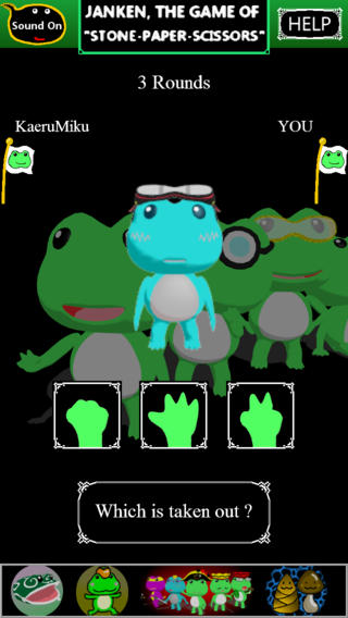 AREX FROG