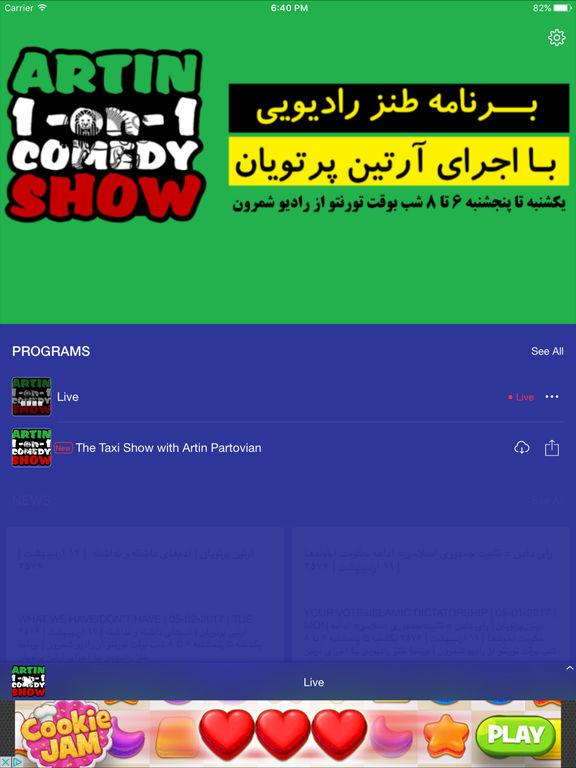 Artin 1-on-1 Comedy Show