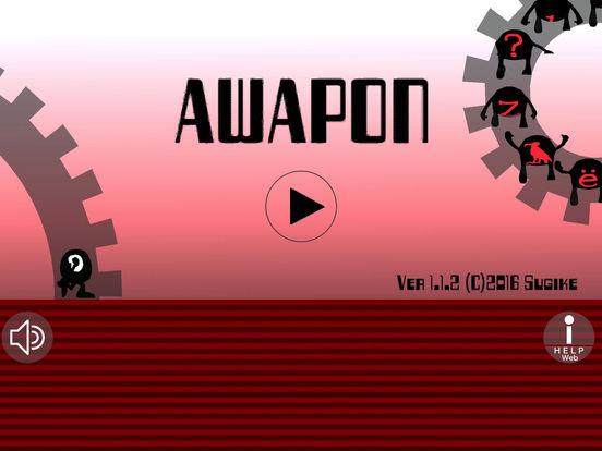 AWAPON