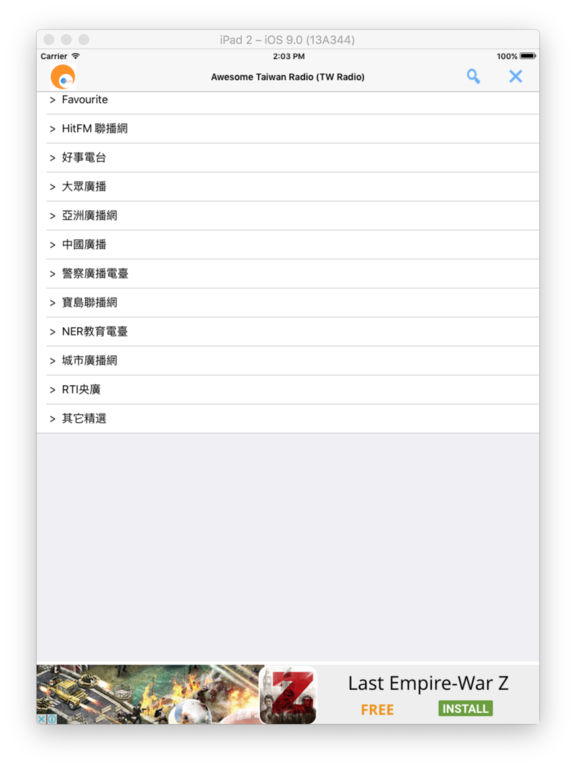 Awesome Taiwan Radio (TW Radio)