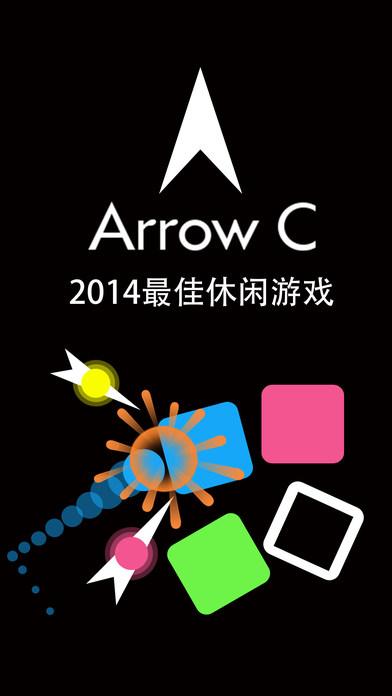 Arrow C Premium 染色球