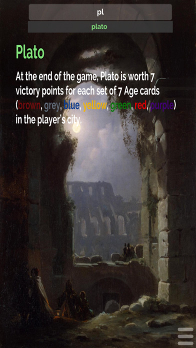 Augmented 7 Wonders