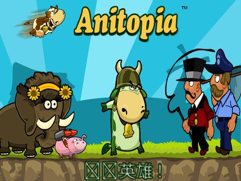 Anitopia™