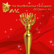 AAC艺术中国 1