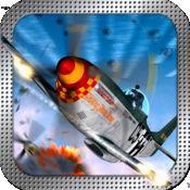 空战精英WWII 1.0.1