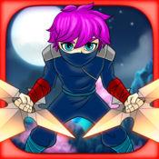 Action Ninjas 1