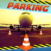 Aero Plane Parking 3D Sim 1