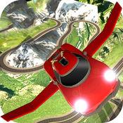 Vr AirBorne Racing Car : Flying Hover-Board Park 1