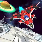 Aircraft Striker Super Galaxy Blast Racing 1