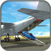 Airplane Cargo flight : free Par-king Sim-ulation 1