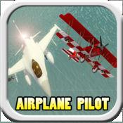 飞机 1.1