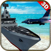 Airplane Transportation Ship 1