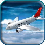 Airspin Aeroplane Adventure : Real Sky flight Sim 1
