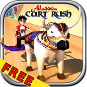 Aladdin Cart Rush - Free Kids Cartoon Racing Game 1.1