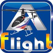 ALIGN flight 1.1