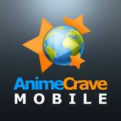 Anime Crave - W...