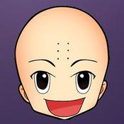 Anime stickers: emoji, emoticon & chibis for chatting1.2