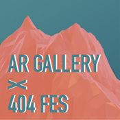 AR Gallery