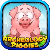 Archeology Piggies 1