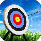 Archery Boss Winter