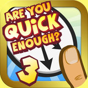 Are You Quick Enough? 3 - The Ultimate Reaction Test 1