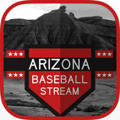 ARIZONA BASEBALL STREAM 3