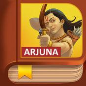 Arjuna Story - English