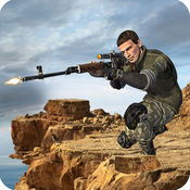 Army Commando  Sniper Mission Pro