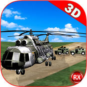 Army Helicopter - Arms Supply