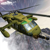 Army Helicopter Shooting 1