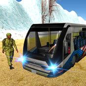 Army Training School Bus Transport Driver