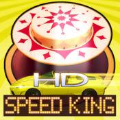 Art of Pinball HD - Speed King 1