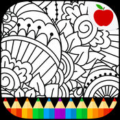 Artistry - Coloring Book for Adults