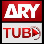 ARY Tube 1