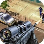 Assassin City Street - 3D Hunter 1