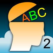 Associa Parole 2 1.2