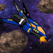 Asteroid Avoiding Adventure