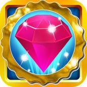 Atlantis Jewel Trip - Free Edition 1