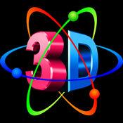 Atom3D 1.05