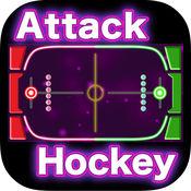 AttackHockey