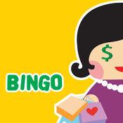 Auntie Shopaholic Keno - on Sale BINGO PRO