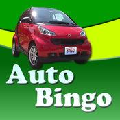 Auto Bingo 1.2.0