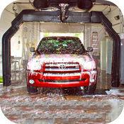 Auto Car Wash Service Station