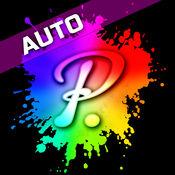 Auto_Paint