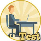 Auxiliar Administrativo del Estado Test