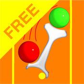 Avalancha Free