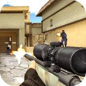 Avat Sniper Gun - Shoot Game
