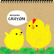 Awesome Crayon Lite